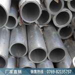 廣州2017-t451鋁板材