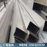 建筑结构件用2017铝棒
