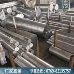 东莞5A06铝板加工性能