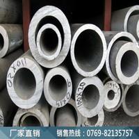 LY12硬質研磨鋁棒