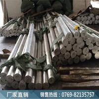 高防锈铝板5083-h114