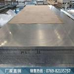防锈铝材/5A06铝板