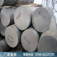 西安7050t6鋁管訂做