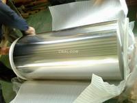 0.05铝箔纸单面光