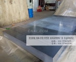进口7050-T7451铝板