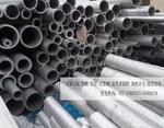 无缝铝管和普通挤压管区别