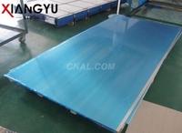 5052-h32铝板 可折弯铝板