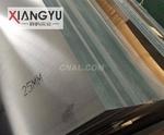6063铝板标准公差是多少呢?