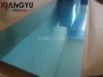 可氧化鋁板 半硬度1060 H24鋁板