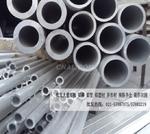 6063库存铝管规格