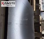 2024T351铝板 热处理状态