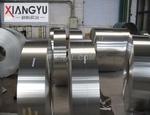 厂家供应5083铝带 铝带价格