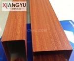 国标6063木纹转印铝方管