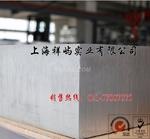 铝合金5083超厚铝板切割价格
