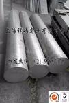 6061铸造铝棒6061挤压铝棒区别