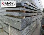 高端工业预拉伸板6061T651