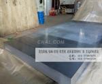 6061美鋁厚板