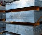 5083铝板薄板、中厚板、厚板