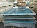 3003 H24拉伸鋁合金板