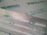 硬质铜铝合金2024T4合金铝板