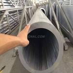 6061大口徑厚壁無縫鋁管廠家
