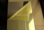 德国安铝镜面铝板/日本住友镜面铝