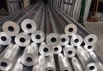 國標材質 6061 T6擠壓鋁管