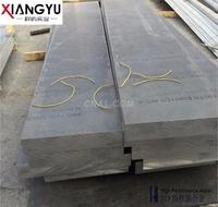 国标7075耐磨铝排