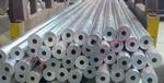AL6063氧化铝管 国标铝管