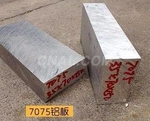 7075铝合金 铝合金锻件