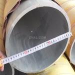 龙岩6061铝管供应商