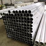 鋁管噴砂氧化加工廠家