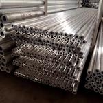 6061大口径薄壁铝管 上海铝管批发