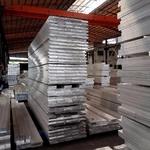 环保硬质LY12铝排  易车削铝排料