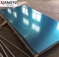 6061T6鋁合金板材/低價