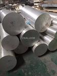工業鋁棒 鋁管 鋁鍛件