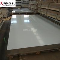 热销西南铝2017-T4铝板
