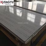 鋁鋅鎂合金7075鋁板