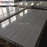 批发7075铝板材质
