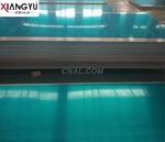 进口7050-T651高强度铝板
