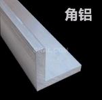 型材6061角铝 直角R角