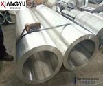 國標大廠6061-T6無縫鋁管