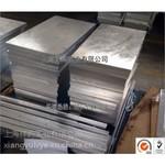 龍岩6061鋁板、6061鋁棒供應商