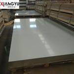 6063-T6合金鋁板,厚度20mm