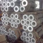 慈溪6061铝管供应商