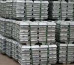 ADC12铝合金锭上海厂家价格