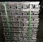 铝含量99.8%的A00铝锭和铝棒