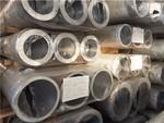 大铝管/6061合金铝管厂家
