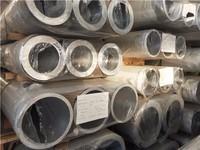 西安6061無縫鋁管銷售