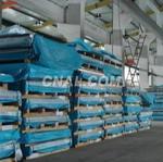 供应西南铝7075T651铝板,7075T651.7075T651铝棒.7075T651